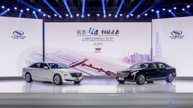 上海GMのキャデラックの新工場で生産が開始されたCT6