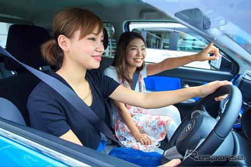 女性専用レンタカー(イメージ)