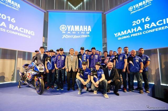 スペイン・バルセロナにて発表されたヤマハの2016チーム体制。画像 Yamaha Motor Europe