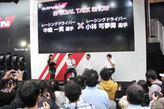 横浜ゴムブースで行われたスーパーフォーミュラトークショー《撮影 吉田 知弘》