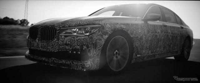 アルピナの新型車の予告イメージ