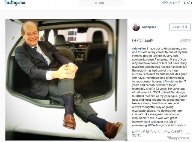 アルファロメオのSUVの可能性のある謎の新型車の画像を公開したFCAのチーフデザイナー、ラルフ・ギレス氏のインスタグラム