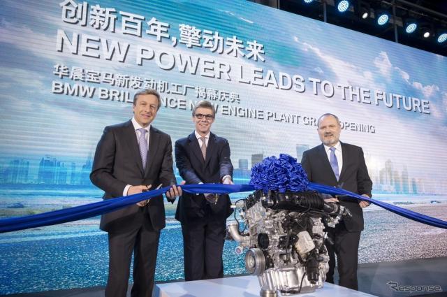 BMWグループの中国新エンジン合弁工場の開業式典