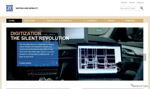 ZF TRWの公式サイト(参考画像)