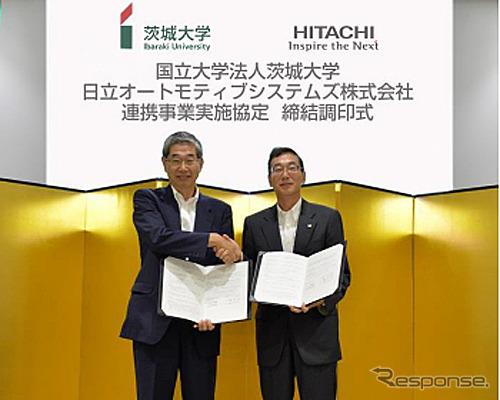 連携事業実施協定調印式(左:茨城大学 三村信男学長、右:日立オートモティブシステムズ 関秀明社長)