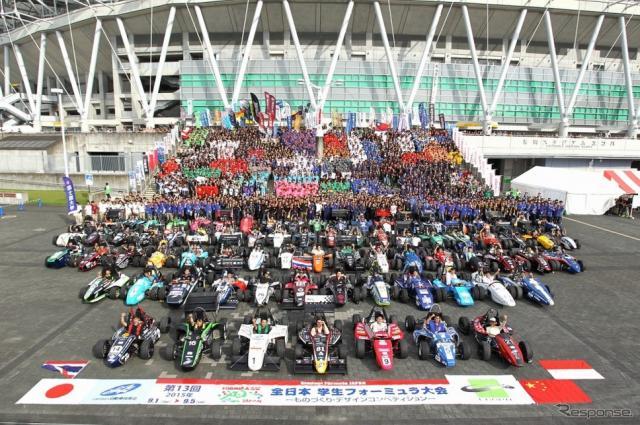 2015 年の第13 回全日本学生フォーミュラ大会出場全チーム(参考画像)画像提供:公益社団法人 自動車技術会