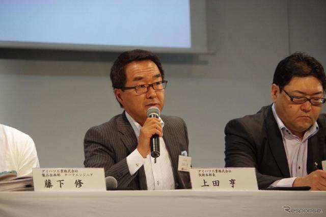 ダイハツ工業 上田亨執行役員(資料画像)〈撮影 宮崎壮人〉
