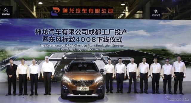 東風プジョーシトロエンの中国成都工場の開所式