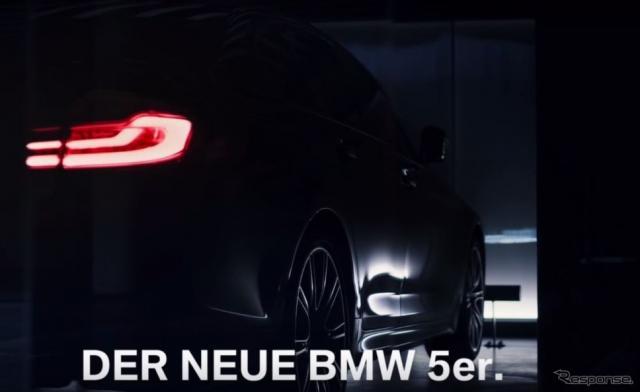 BMW 5シリーズセダン 次期型の予告イメージ