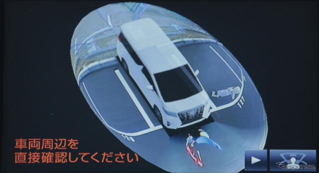 上空から車の前周囲を俯瞰で立体的に表示するモード(参考画像)PHOTO:富士通テン
