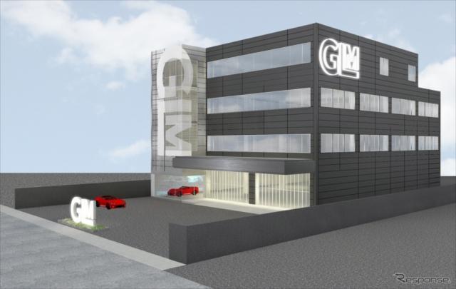 GLM新本社(イメージ)