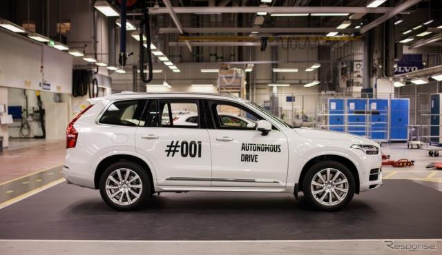公道実証実験「Drive Meプロジェクト」で使用する自動運転車の第1号車