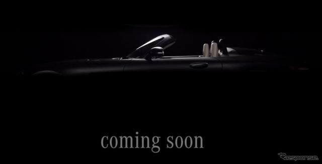 メルセデス AMG GT ロードスター の予告イメージ