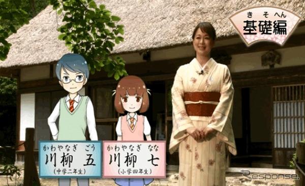 楽しく覚える「アニメ川柳道場」