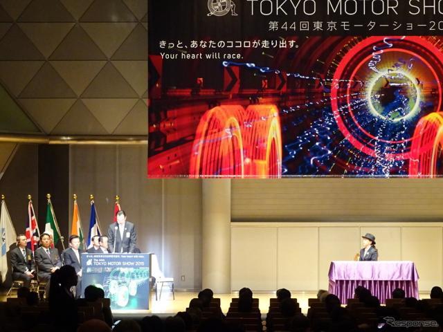 第44回東京モーターショー2015 開幕式《撮影 池原照雄》