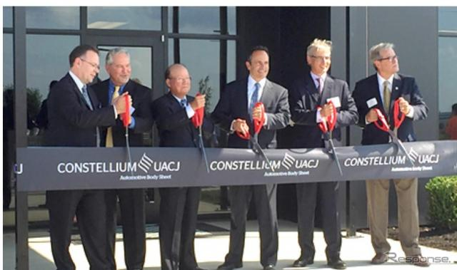 Constellium-UACJ ABS LLC開業式の様子