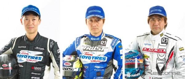 左からダチャポン・トーイングチャロン選手、川畑真人選手、内海彰乃選手