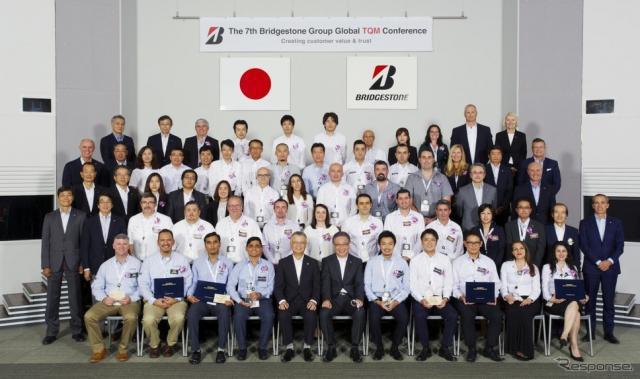 第7回ブリヂストン グループ・グローバルTQM大会