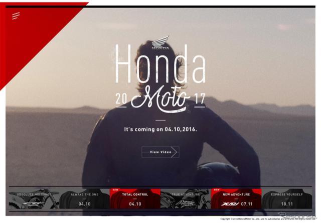 Honda Moto 2017