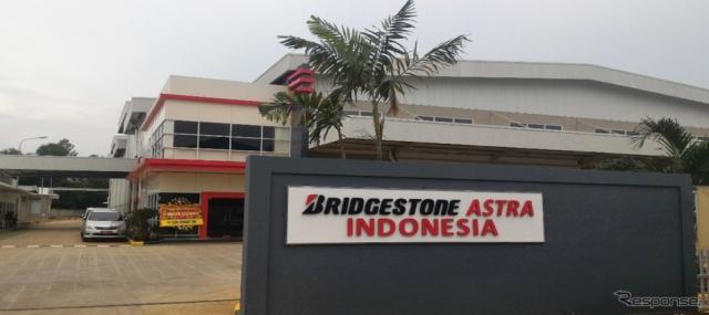PT.ブリヂストン アストラ インドネシア(BSAI)の新工場