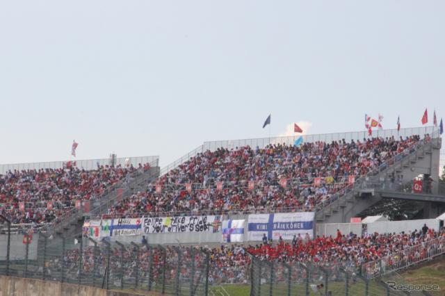2015F1日本GP決勝日《撮影 吉田 知弘》