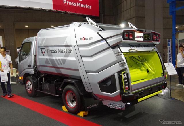 モリタの小型プレス式塵芥収集車プレスマスター(NEW環境展16)《撮影 宮崎壮人》