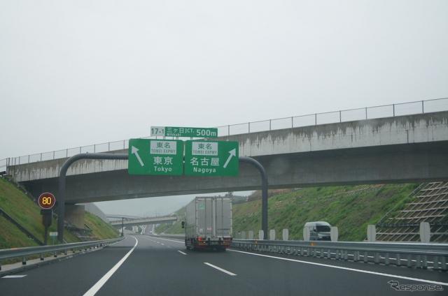 新東名高速道路・三ヶ日JCT(参考画像)《撮影 瓜生洋明》