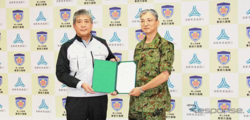 陸上自衛隊と首都高速道路が災害時における連携に関する協定を締結