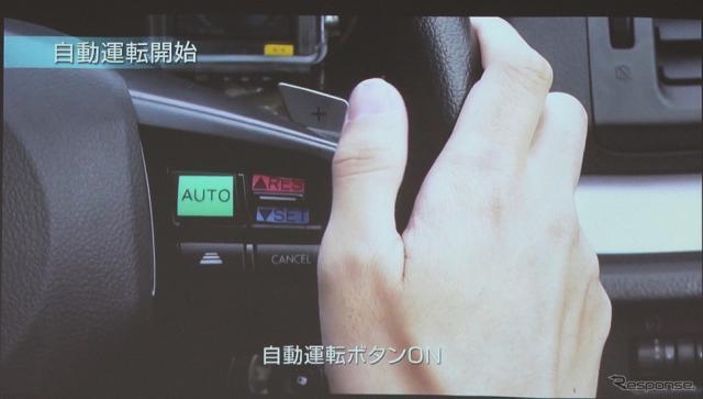 茨城県の協力のもと日立が行っている自動運転の実験〈撮影:中尾真二〉