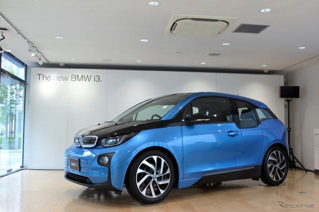 BMW i3《撮影 内田俊一》