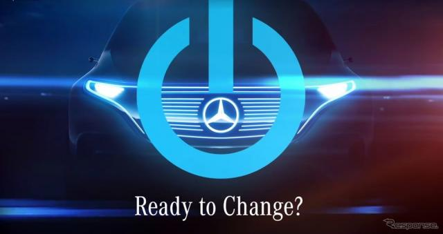 メルセデスの新型EVコンセプトの予告イメージ
