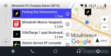 三菱自動車のAndriod Auto対応「電動車両サポート」アプリ(デモ版)のイメージ画像