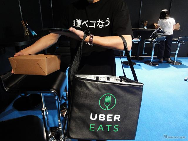 「UberEATS」東京発表会・先行体験会(東京・天王洲、9月28日)《撮影 大野雅人(Gazin Airlines)》