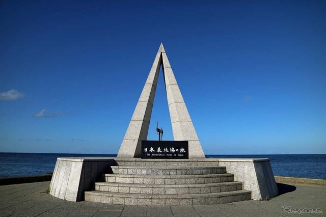 北緯45度31分日本最北端の地「宗谷岬」に立つ記念碑