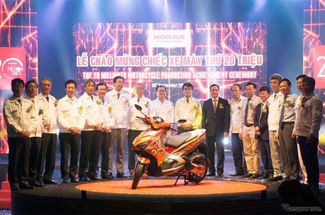 ホンダベトナム、二輪車累計生産2000万台達成の記念式典