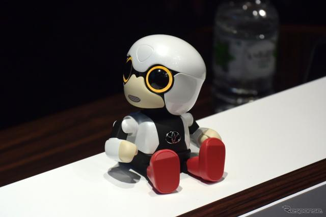 トヨタ KIROBO mini《撮影 阿部哲也》