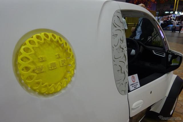 ホンダ 3Dプリンターによる豊島屋のエンブレム《撮影 池原照雄》