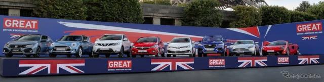 パリモーターショー16に合わせてエッフェル塔に集結した英国自動車8社