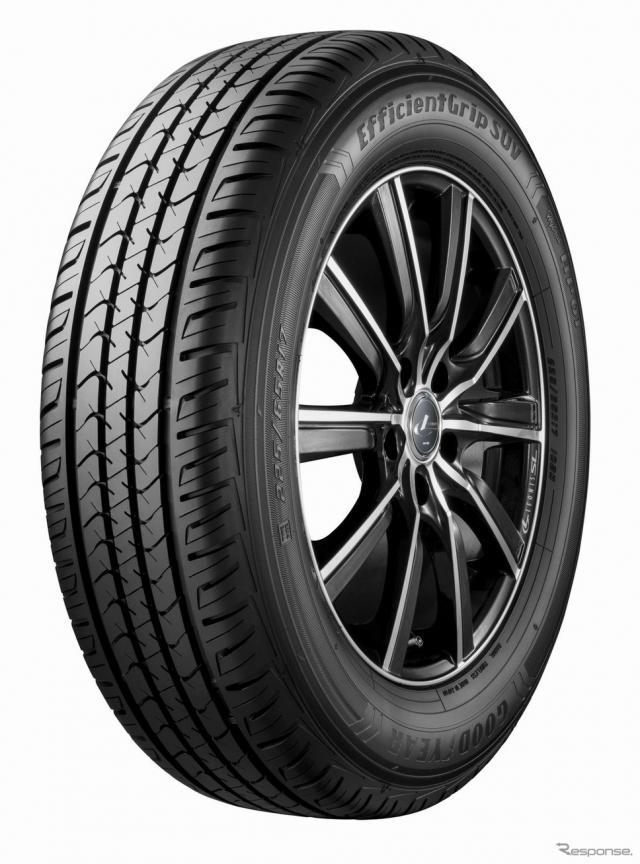 SUV用低燃費タイヤ「エフィシエントグリップ SUV HP01」 (参考画像)