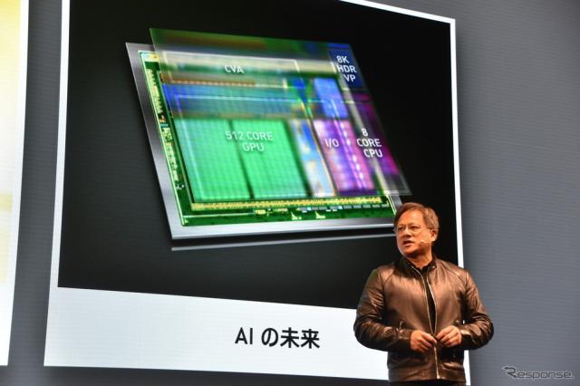 【GTC Japan 2016】NVIDIA、AI自動運転のための新SoC「Xavier」、新OS「DriveWorks Alpha 1」を日本でもアナウンス