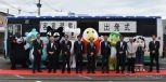 「客貨混載」の開始に伴い、産交バスの人吉営業所で開催した出発式(10月3日)