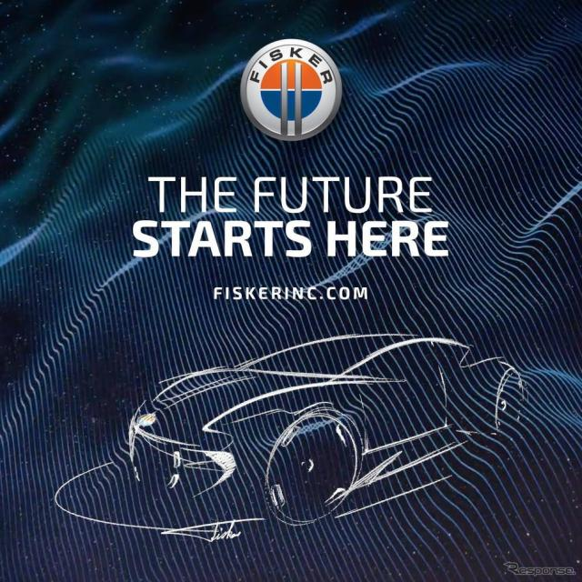 フィスカーIncの新型電動車両の予告スケッチ