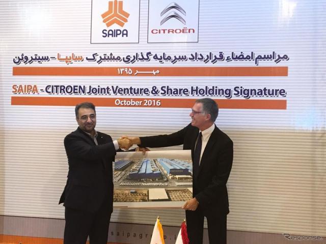 イラン合弁設立で合意したサーイパー社とPSAグループ