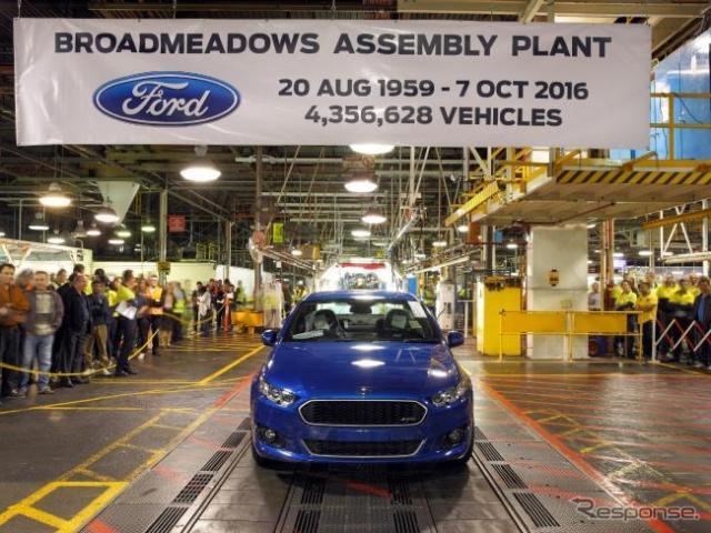 フォードのオーストラリア現地生産最終車となったファルコン