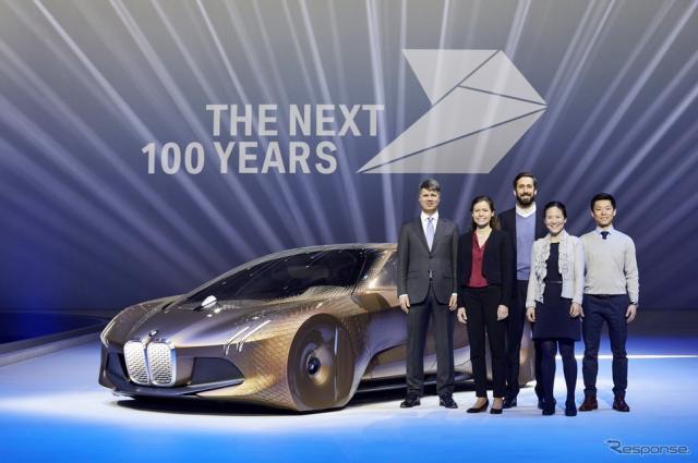 BMWブランドのVisionNext100(参考画像)