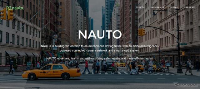 ナウト(NAUTO)の公式サイト