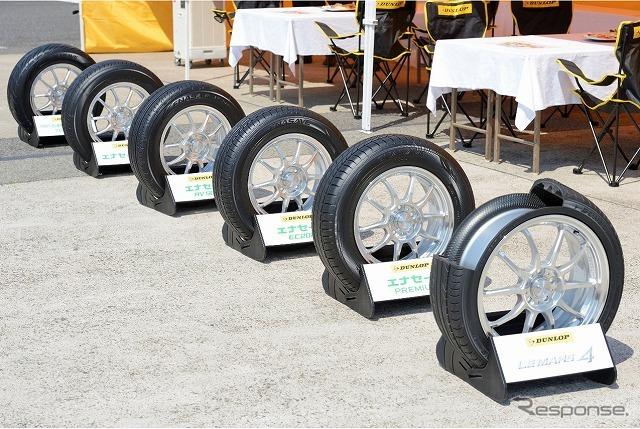 住友ゴム工業(イメージ)出典:日本自動車タイヤ協会