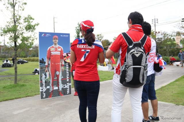 2016F1日本GP《撮影 吉田知弘》