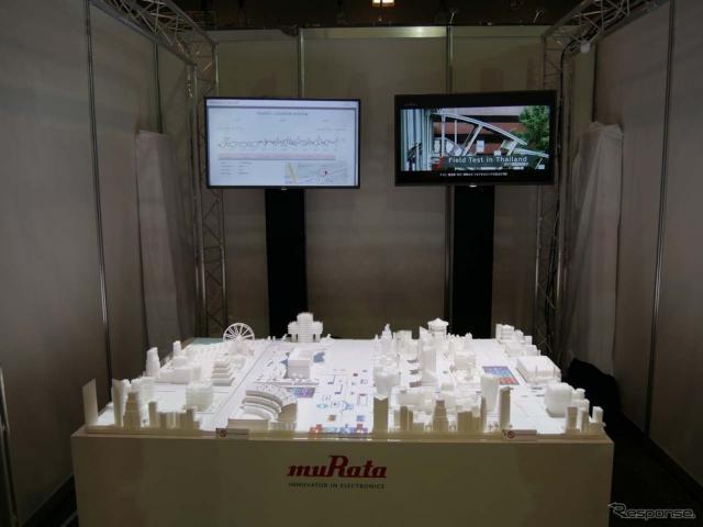 村田製作所がITS世界会議に初出展。新興国向けの交通情報取得のためのカウンターを提案