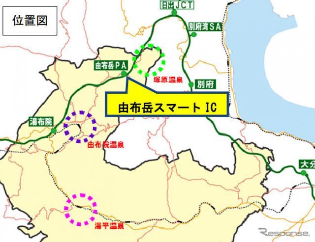 大分自動車道 由布岳スマートIC